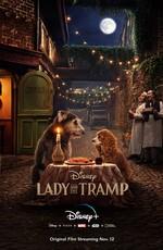 Леди и Бродяга / Lady and the Tramp (2019)