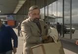 Фильм Украли бедро Юпитера / On a volé la cuisse de Jupiter (1979) - cцена 3