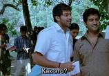 "Сцена из фильма Баскаран по прозвищу ""Босс"" / Boss Engira Bhaskaran (2010) Баскаран по прозвищу ""Босс"" сцена 2"
