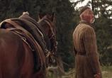 Фильм Белый пароход (1975) - cцена 2