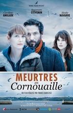 Убийства в Корнуайе / Meurtres en Cornouaille (2018)