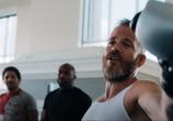 Сцена из фильма В боевой готовности / Embattled (2020)