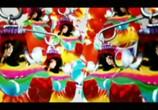 Музыка Bjork - Voltaic (2009) - cцена 8