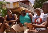 Фильм Карибский сон / A Caribbean Dream (2017) - cцена 3