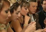 Фильм Мелодия для шарманки (2010) - cцена 2
