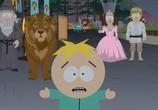 Сцена из фильма Южный Парк: Воображляндия / South Park: Imaginationland (2008) Южный Парк: Воображляндия сцена 4