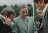 Фильм Золотая мина (1977) - cцена 3