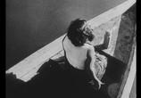 Фильм Предел / Limite (1931) - cцена 1
