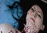Сцена из фильма Забывая эту девушку / Forgetting the Girl (2012) Забывая эту девушку сцена 5