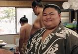 ТВ Япония. Обратная сторона кимоно (2021) - cцена 1