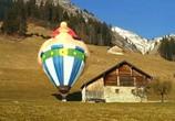 Сцена из фильма Вокруг света на воздушном шаре / Around the world by Balloon (2012) Вокруг света на воздушном шаре сцена 3