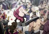 Мультфильм Триган - Переполох в Пустошах / Gekijouban Trigun: Badlands Rumble (2010) - cцена 4