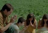 Фильм Безупречное послушание / Obediencia perfecta (2014) - cцена 2