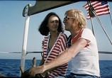 Фильм Одиночное плавание (1985) - cцена 3