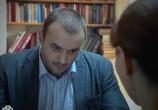 Сериал Профиль убийцы (2012) - cцена 2