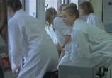 Фильм Семейная жизнь / Zycie rodzinne (1971) - cцена 2