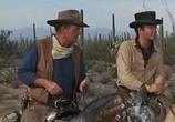 Фильм Эльдорадо / El Dorado (1966) - cцена 1
