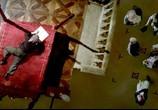 Фильм Мандерлей / Manderlay (2005) - cцена 9