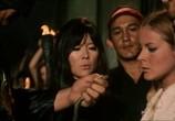 Сцена из фильма Кровь Фу Манчу / The Blood of Fu Manchu (1968) Кровь Фу Манчу сцена 2
