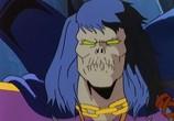 Мультфильм Воины-скелеты / Skeleton Warriors (1994) - cцена 5