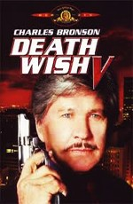 Жажда смерти 5: Лик смерти / Death Wish V: The Face of Death (1994)