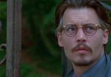 Фильм Девятые врата / The Ninth Gate (1999) - cцена 5