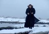 Фильм Остров. (2006) - cцена 7