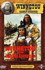 Виннету и полукровка Апаначи