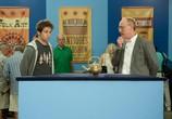 Фильм Миллион для чайников / The Brass Teapot (2013) - cцена 8