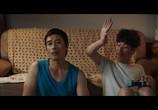 Фильм Это только мой мир / Geugeotmani nae sesang (2018) - cцена 1