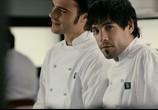 Фильм Приятного аппетита / Bon appétit (2010) - cцена 2