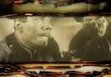 Сцена из фильма Проекты Леонида Парфенова (2019) Намедни, Живой Пушкин, Российская Империя, Война в Kрыму - всё в дыму, Птица-Гоголь, Хребет России, Русские евреи сцена 26