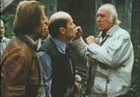 Сцена из фильма Аномалия (1993) Аномалия сцена 1