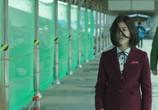 Фильм Исчезнувшее время / Garyeojin sigan (2016) - cцена 3