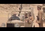 Фильм Лев пустыни / Lion of the desert (1981) - cцена 1