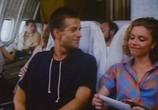 Фильм Тридцатого уничтожить! (1992) - cцена 3