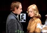 Фильм Ирония судьбы, или с легким паром! (1975) - cцена 3