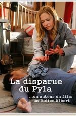 Пропавшая девушка / La disparue du Pyla (2014)