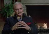 Фильм Коломбо: Смертельный номер / Columbo: Now You See Him (1976) - cцена 1