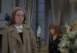 Фильм Коломбо: Выкуп за мертвеца / Columbo: Ransom for a Dead Man (1971) - cцена 3