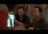 Сцена из фильма Тандем / Tandem (1987) Тандем сцена 1