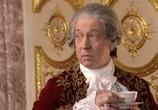 Сериал Фаворит (2005) - cцена 5