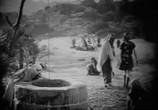 Фильм Юдифь из Ветилуи / Judith of Bethulia (1914) - cцена 5