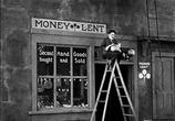 Фильм Ссудная лавка / The Pawnshop (1916) - cцена 1