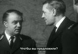 Фильм Только погибший ответит / Tylko umarły odpowie (1969) - cцена 2