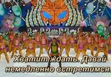 Фильм Острый перец / Mirchi (2013) - cцена 9