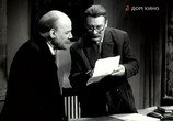 Фильм Аппассионата (1964) - cцена 1