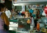 Сцена из фильма На перепутье (2011) На перепутье сцена 4