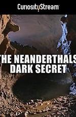 Мрачная тайна неандертальцев