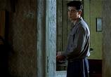 Фильм Восток-Запад / Est - Ouest (1999) - cцена 4